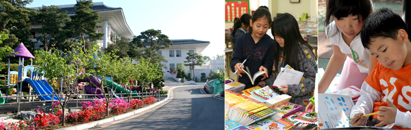Seoul International School