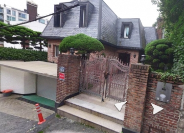 Itaewon-dong